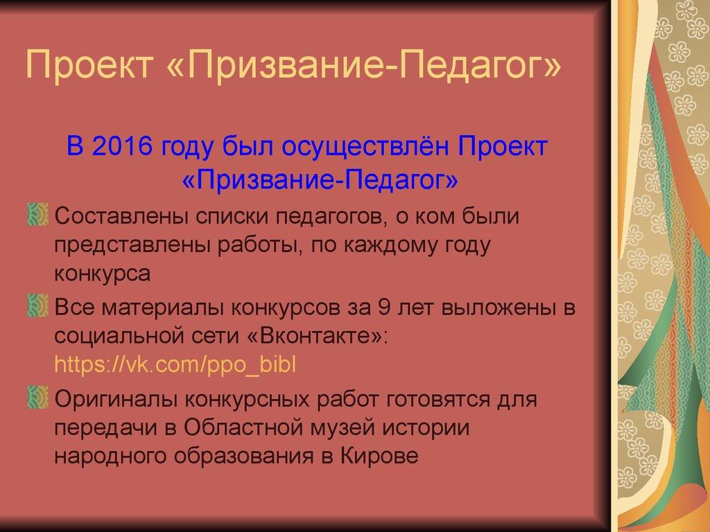 аналитический отчет учителя-логопеда доу за межаттестационный период