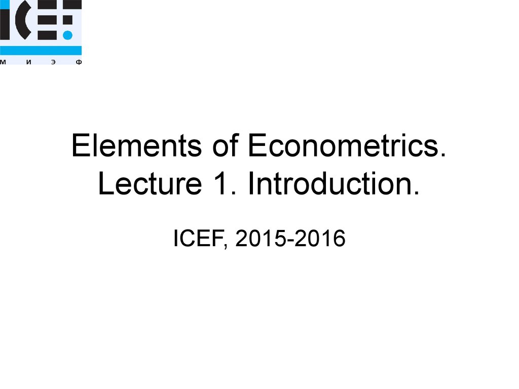 introductory econometrics Combining the rigour of econometric theory with an accessible style, dougherty's  step by step explanations and relevant practical exercises ensure students.