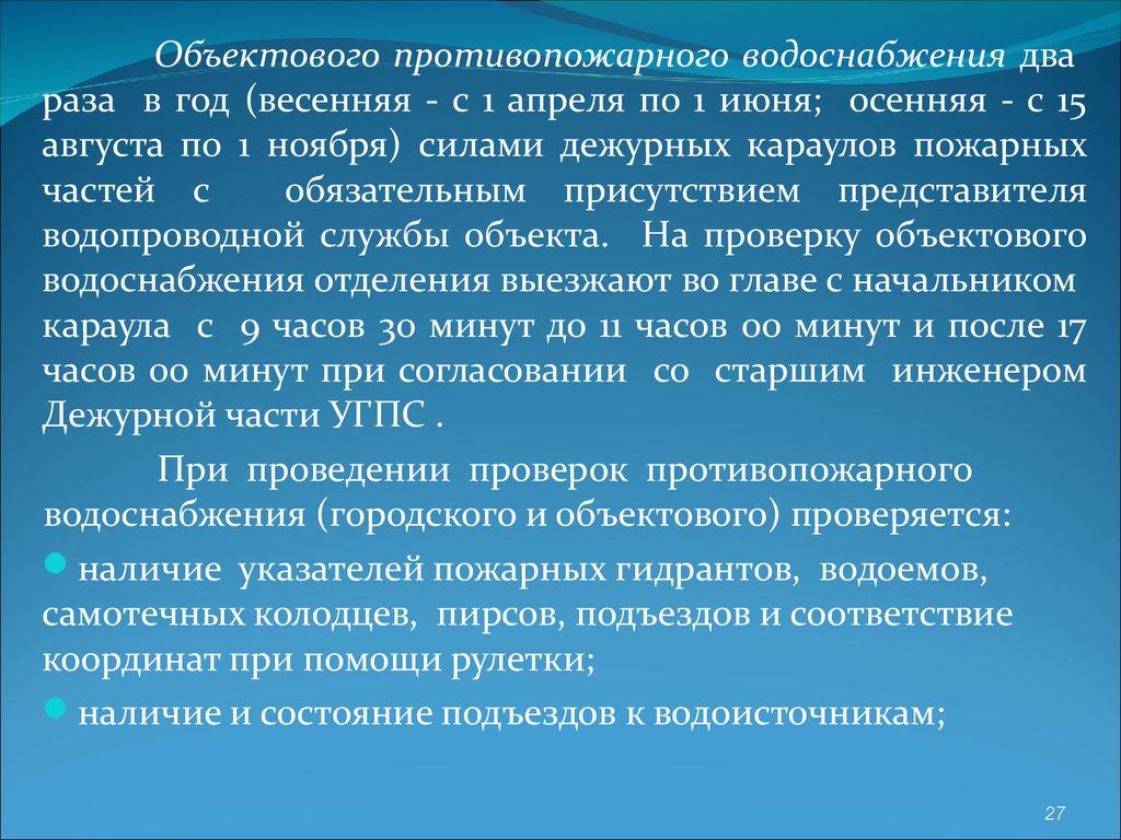 Учебник Русского языка 3 класс Канакина Горецкий 2 часть