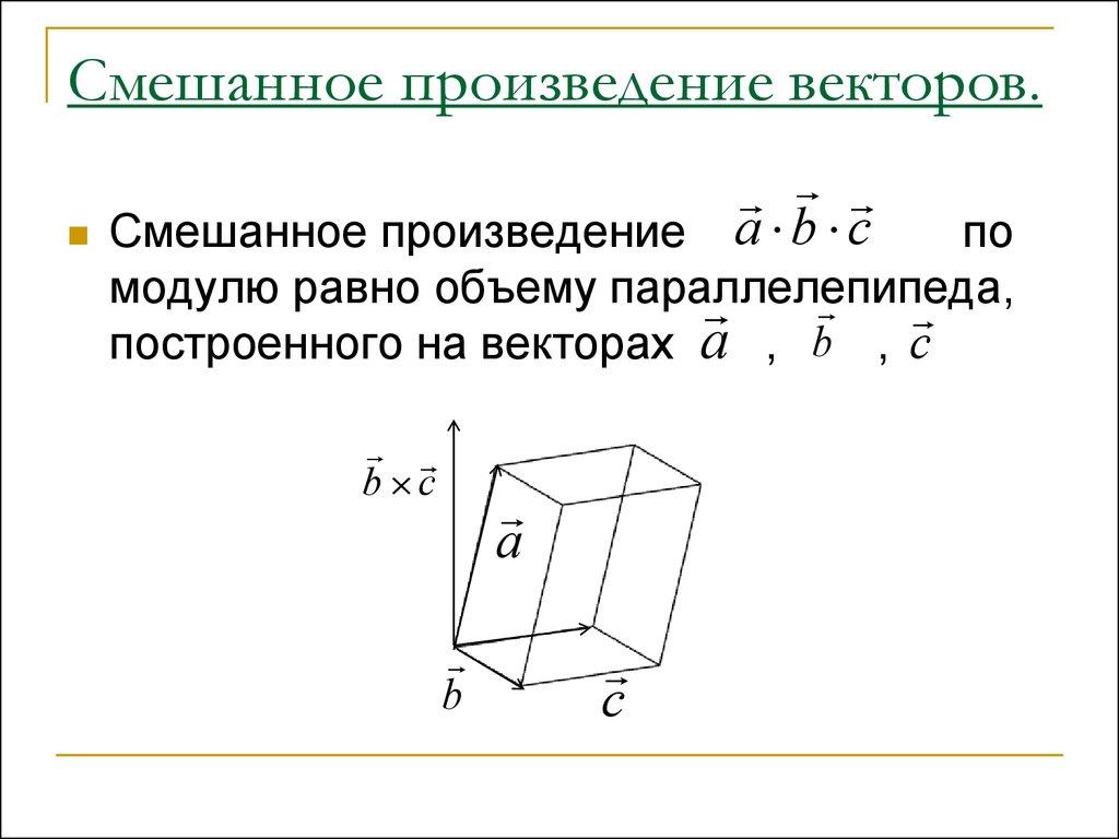 pdf Mathematik für Physiker 2 [Lecture