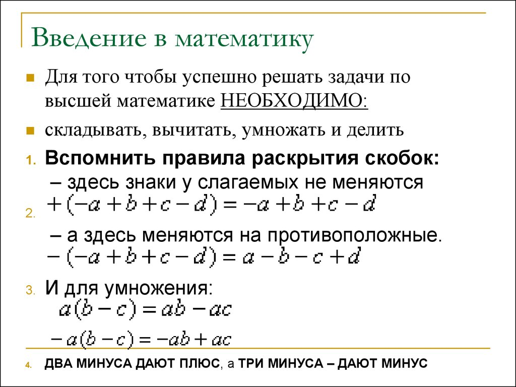 online timesaver grammar activities elementary 2001