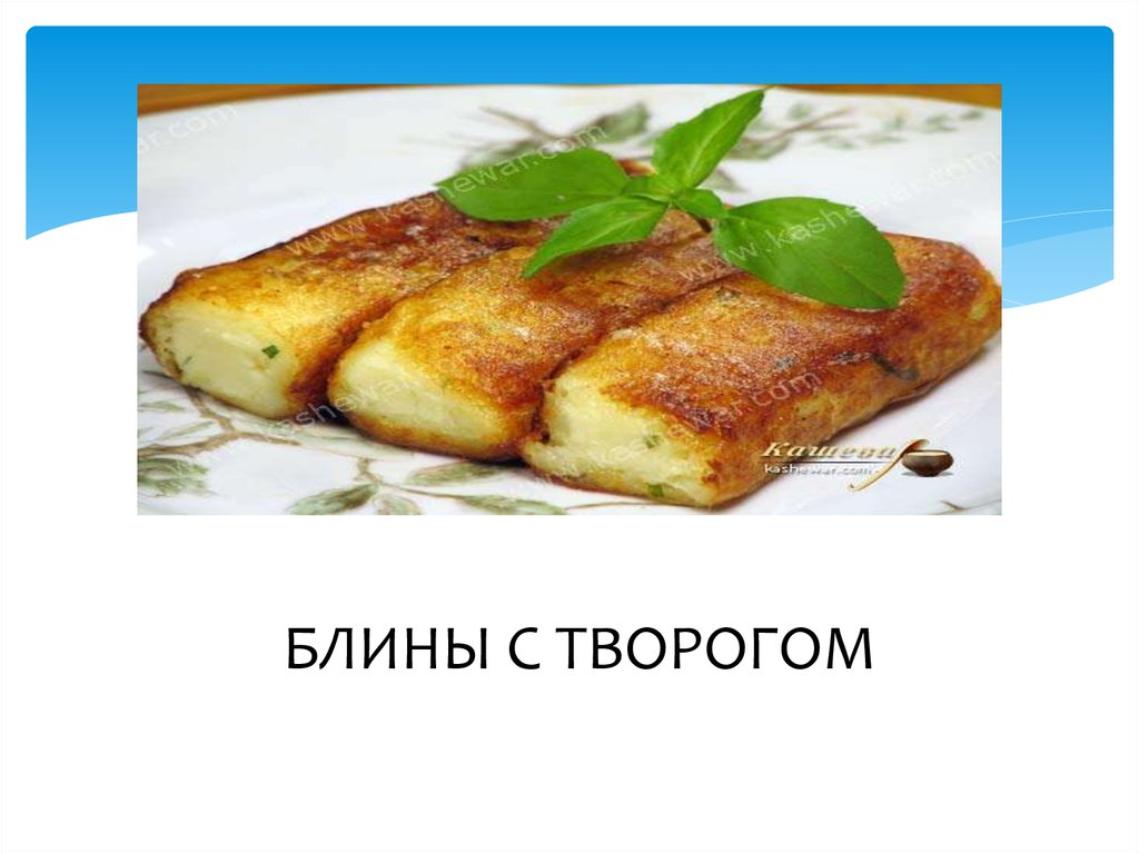 Традиционные блюда в белоруссии