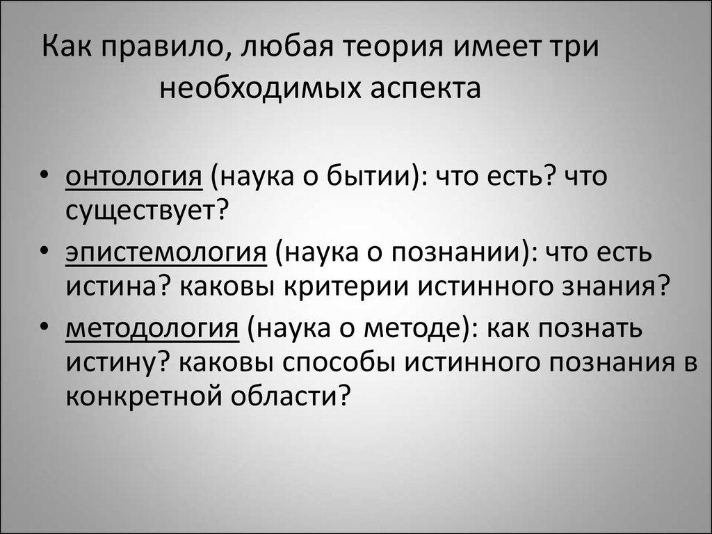 ebook историко литературные исследования и материалы том 03 вып 01 1902