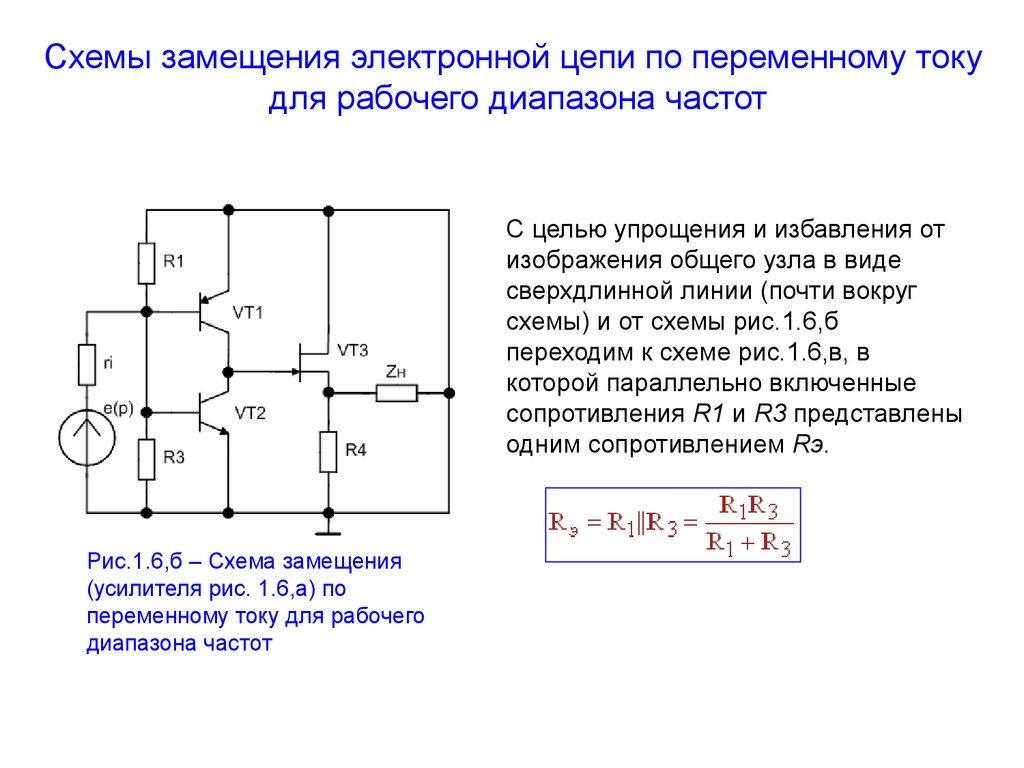 Закон ома для переменного тока в емкостной цепи