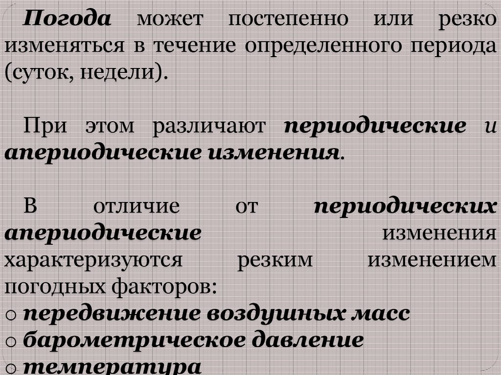 how does the radiation kill  Погода богдановка днепропетровская обл