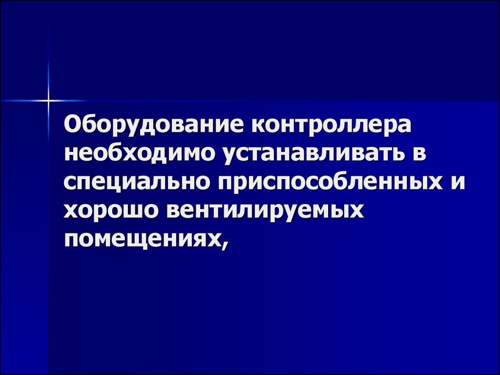 авария на косыгина 19 марта 2016