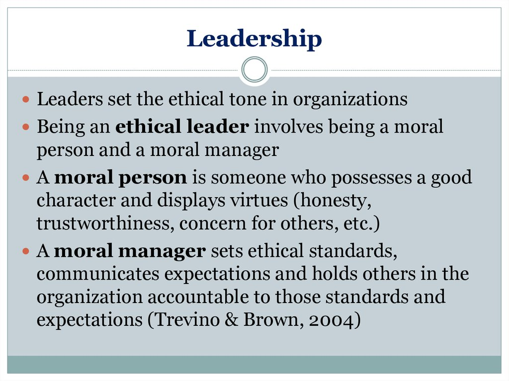 example of ethical leadership Ethical leadership examples welcome to the college of education and human development (cehd), george mason university located in fairfax virginia and includes the graduate school of education and school of recreation, health & tourism.