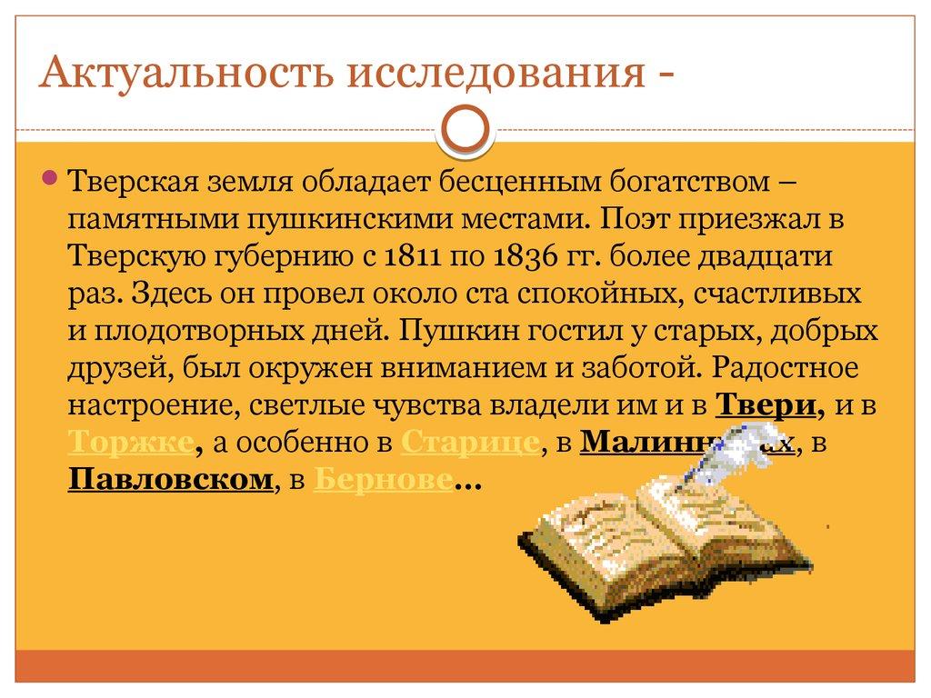 Работа в г пушкин шушары колпино павловск спб на авито - d