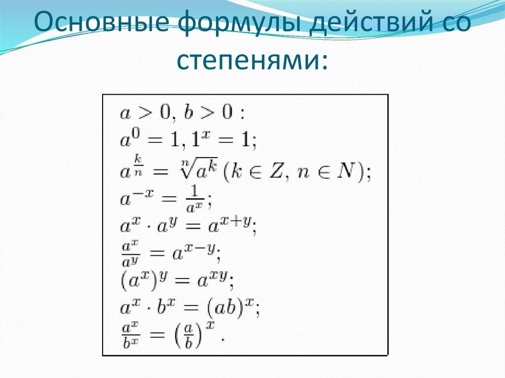 решение уравнений и неравенств со знаком модуля