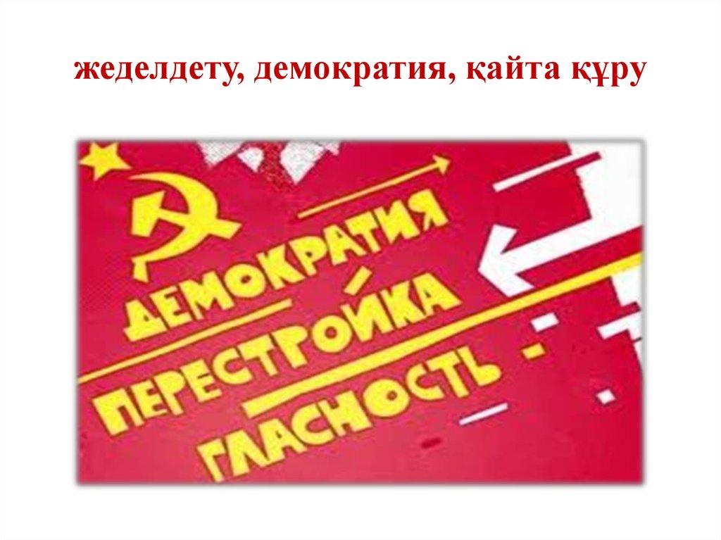 Фильм Русская Лолита 2007 смотреть онлайн в хорошем.