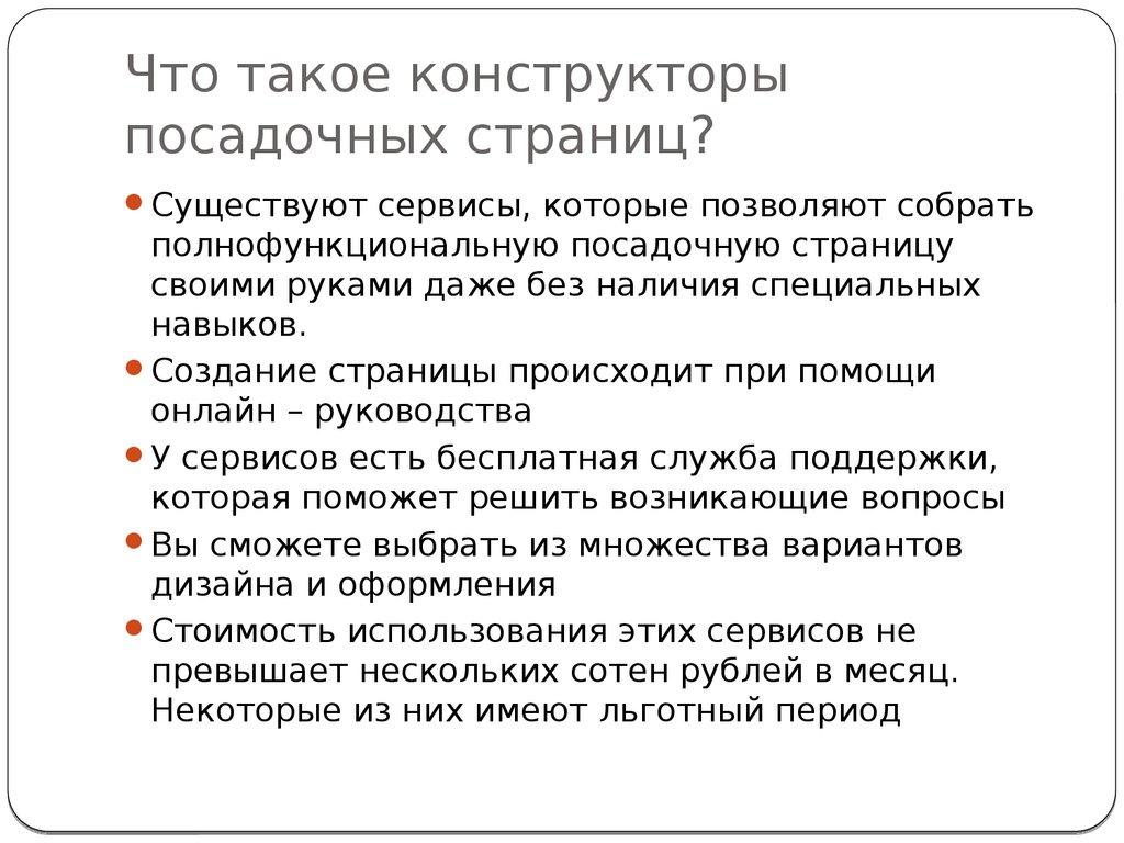 15000 рублей в интернете за месяц как заработать