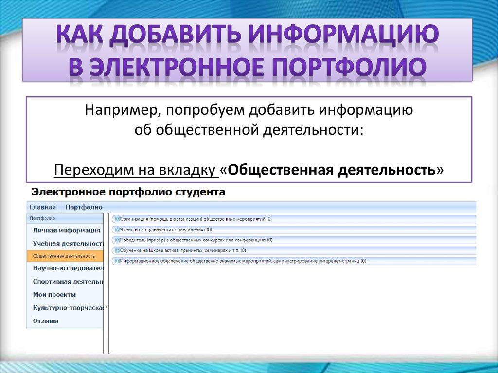 работа для студента в г хабаровск