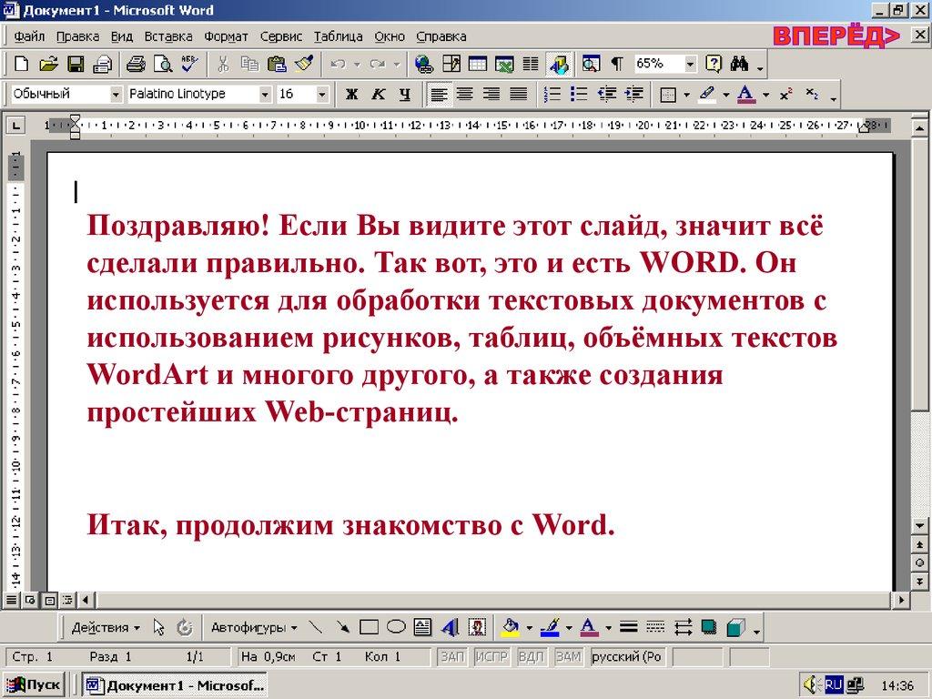 Програмку для текстовых рисунков