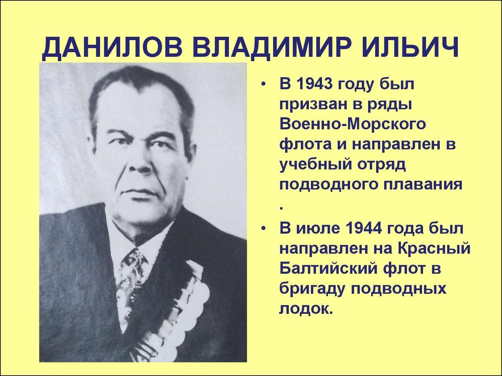 Схемы основные конференции союзников по антигитлеровской коалиции
