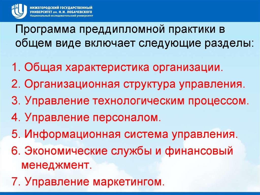 free Экологическая тропа в Псковском модельном