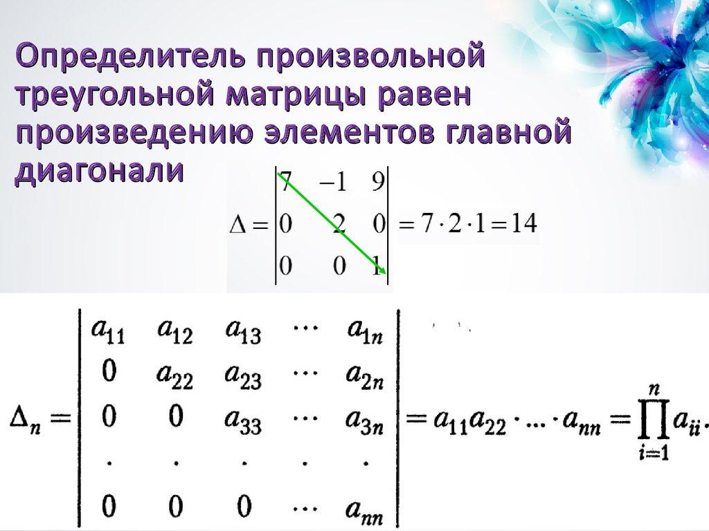 online Multivariate Analysemethoden: Eine