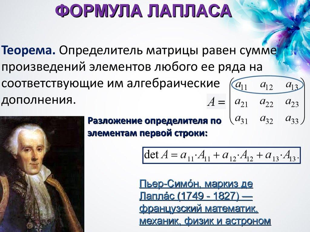 Решебник онлайн по по высшей математике письменный д.т