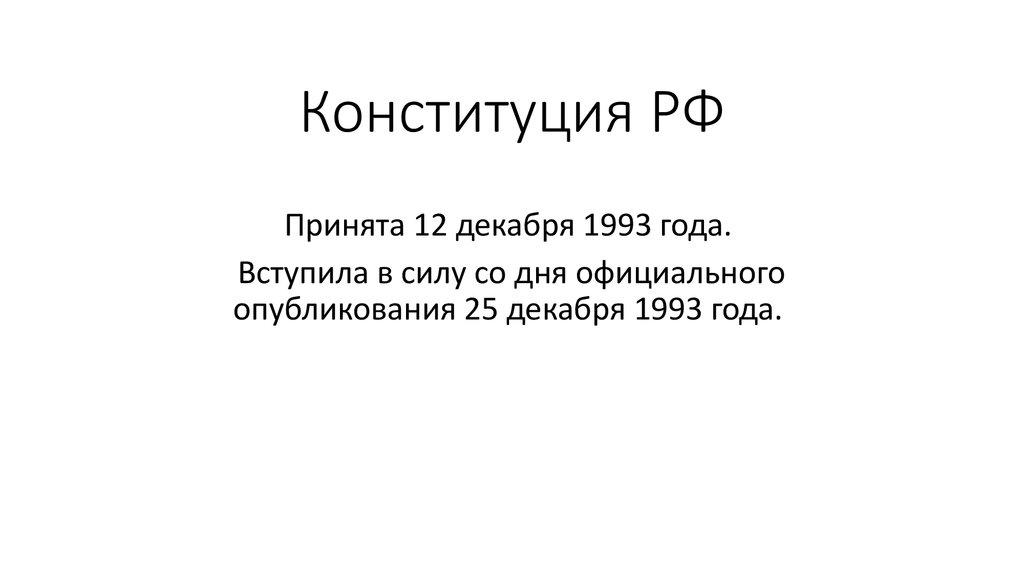 алтайский