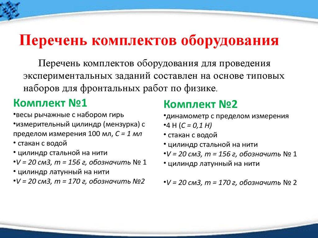 pdf the stress distribution