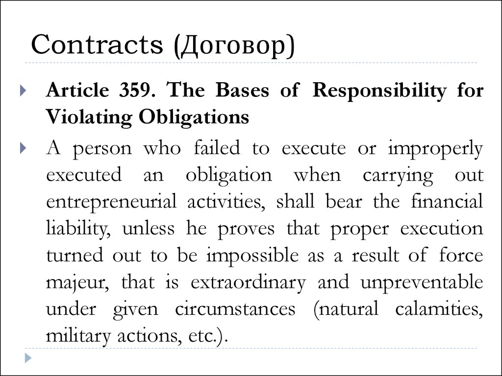 article 1156 definition of obligation and contract The legal term obligation of contracts defined & explained.