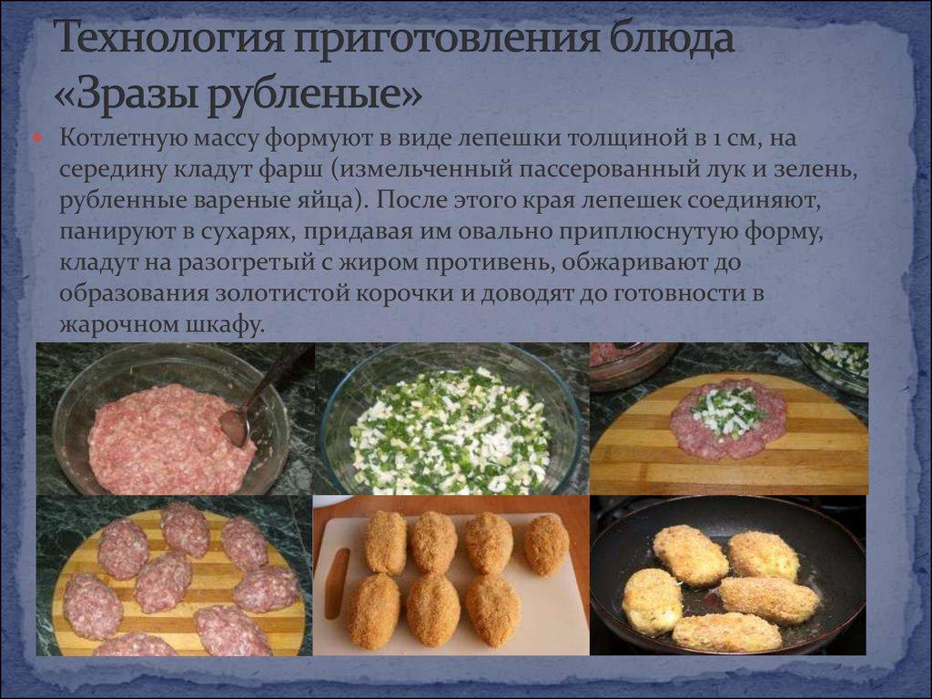Как вкусно приготовить яичницу с грибами