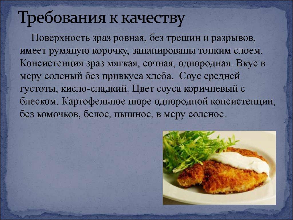 Салат с капусты с кукурузой как приготовить