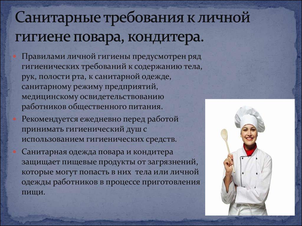 Традиционное блюдо татарской кухни фото