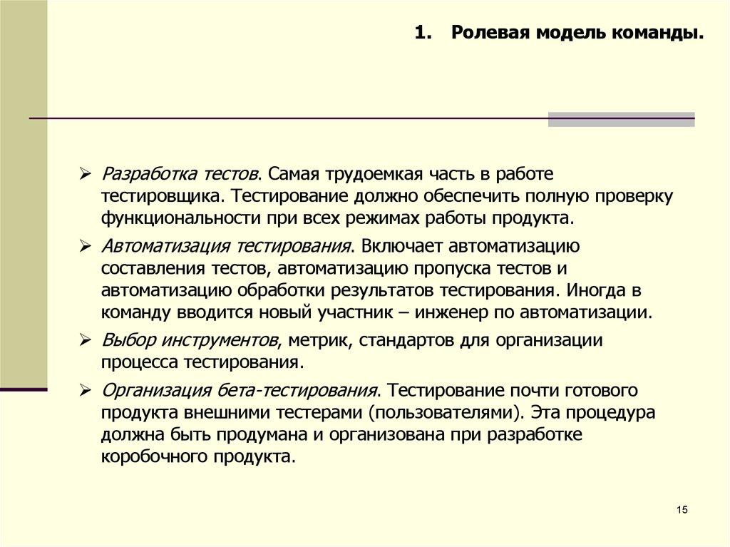 Основные средства  Википедия