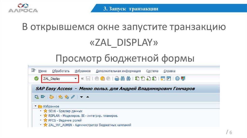 знакомство с интерфейсом ms powerpoint заполнение