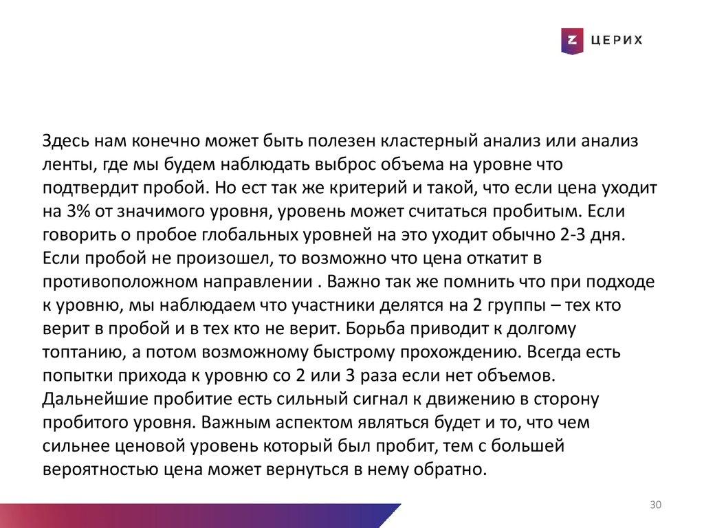 Бухгалтерский учет финансовых результатов введение realtcity gel ru Количество заказов в день тоже вопрос непростой в сезон можно за 8 часов перевезти и более 10 пассажиров в не сезон только трех