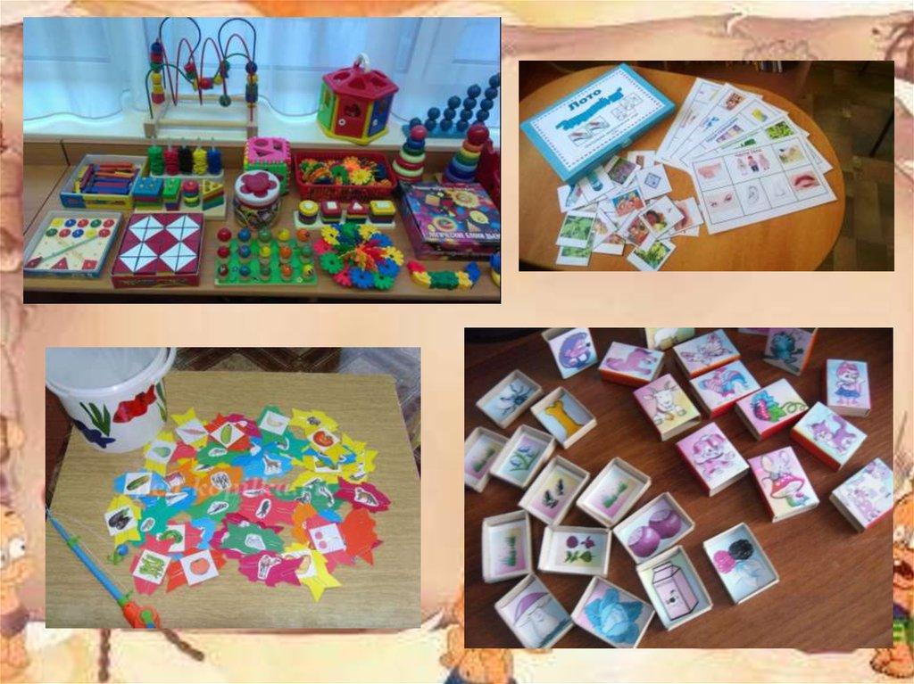 картотека игр по фгос в подготовительной группе