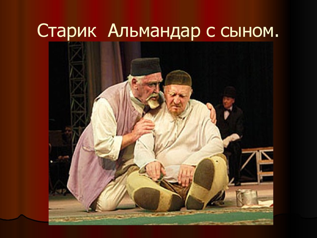 Туфан Миннуллин Презентация