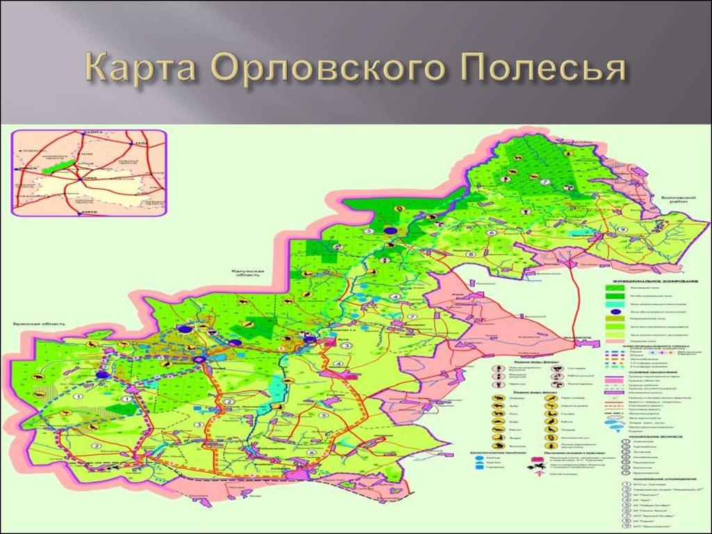 Орловское пруды платные на карте в орловском полесье фото 62-421