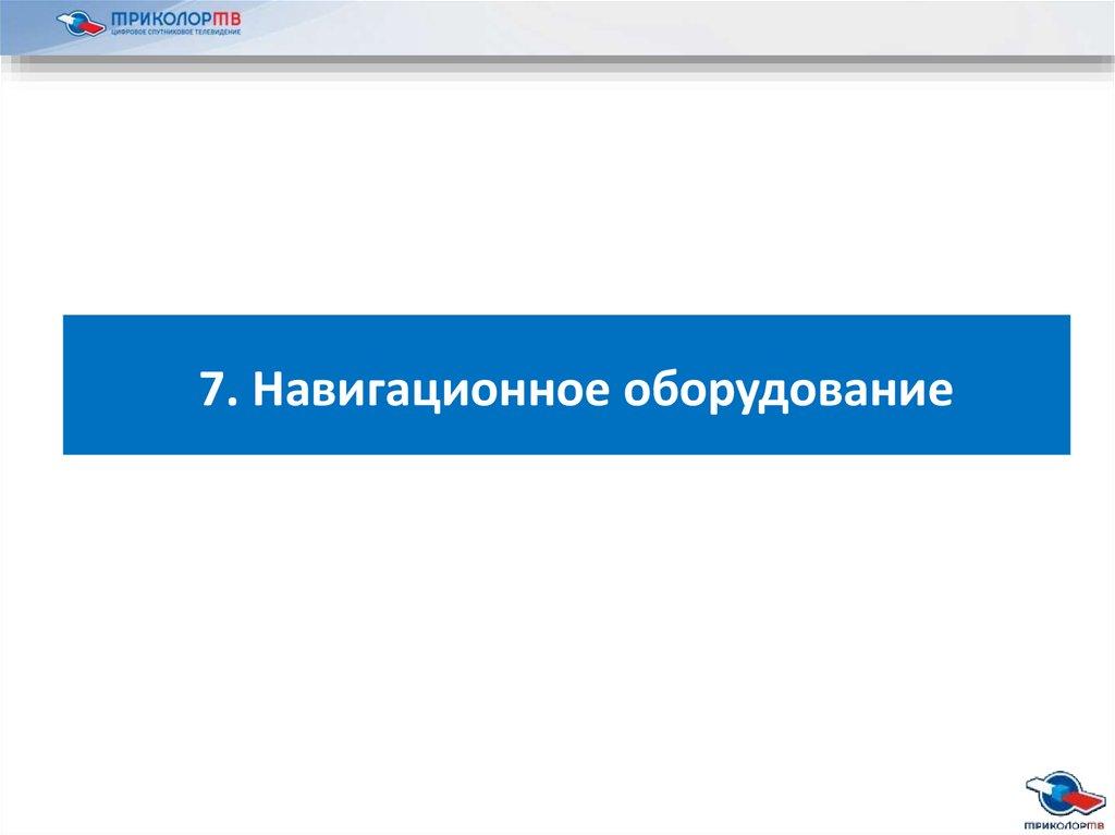 mysqli server behaviors download torrent