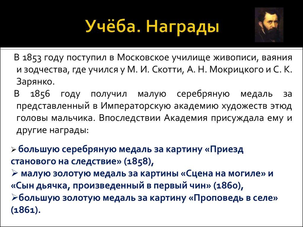 реферат Культура России xx xxi веков  Культура россии 21 века реферат