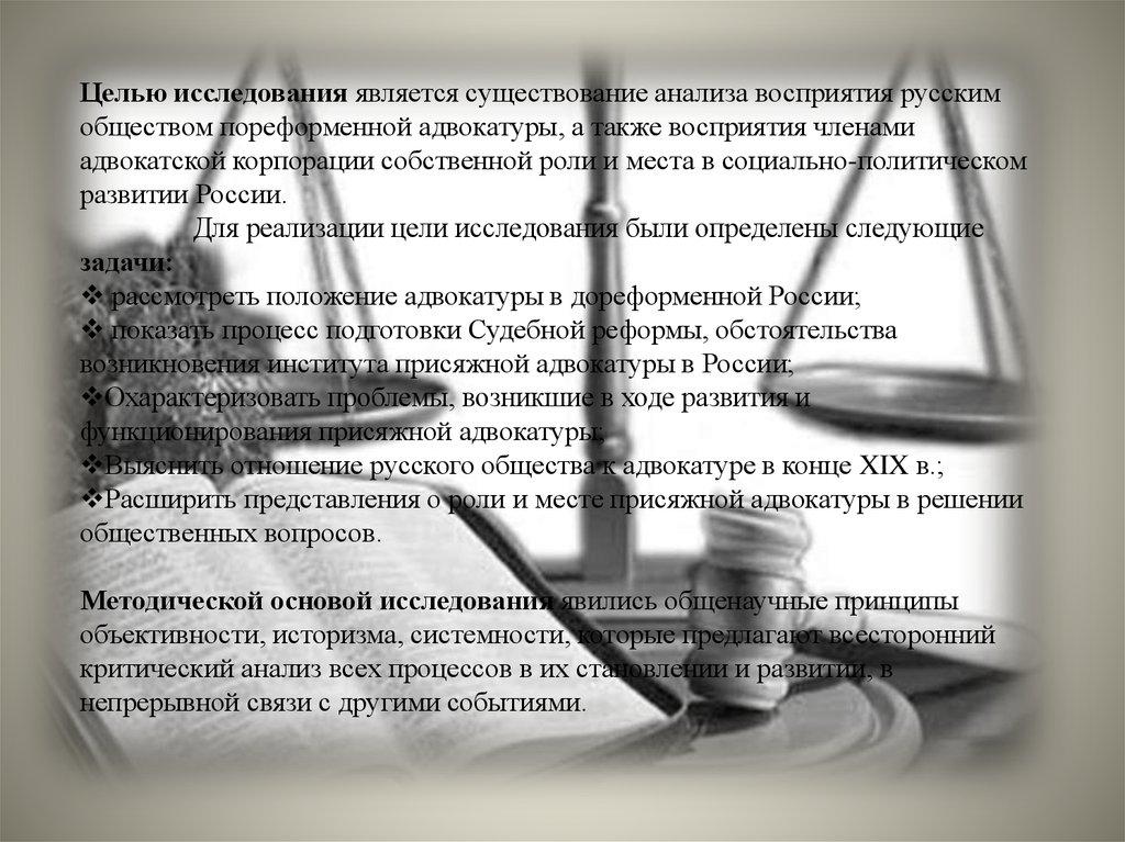 искусство россии 19 века презентация