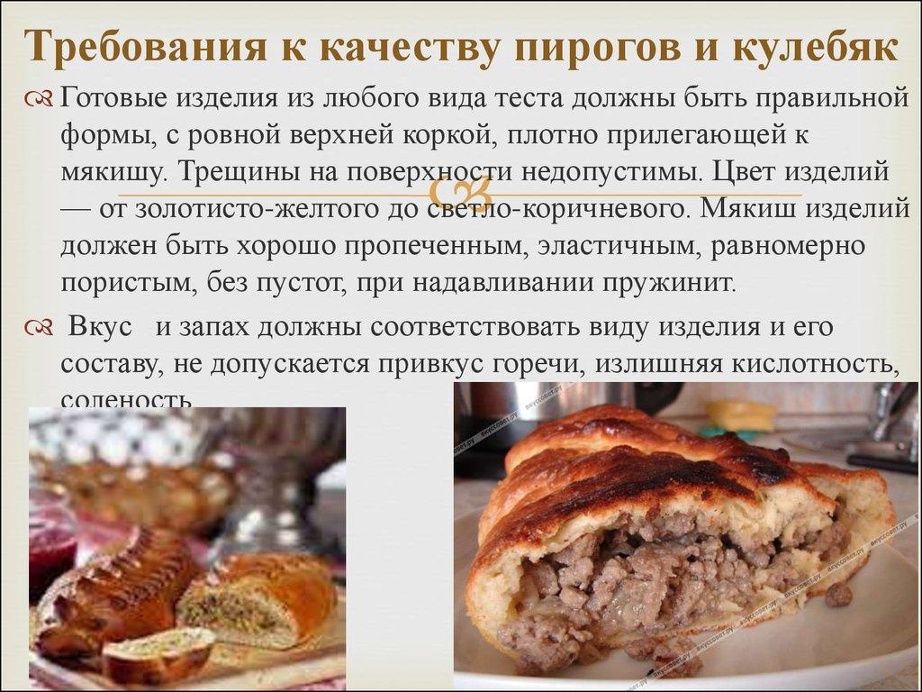 Блюда в мультиварке из свинины с грибами