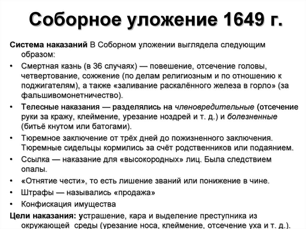 Чехов пьяница читать