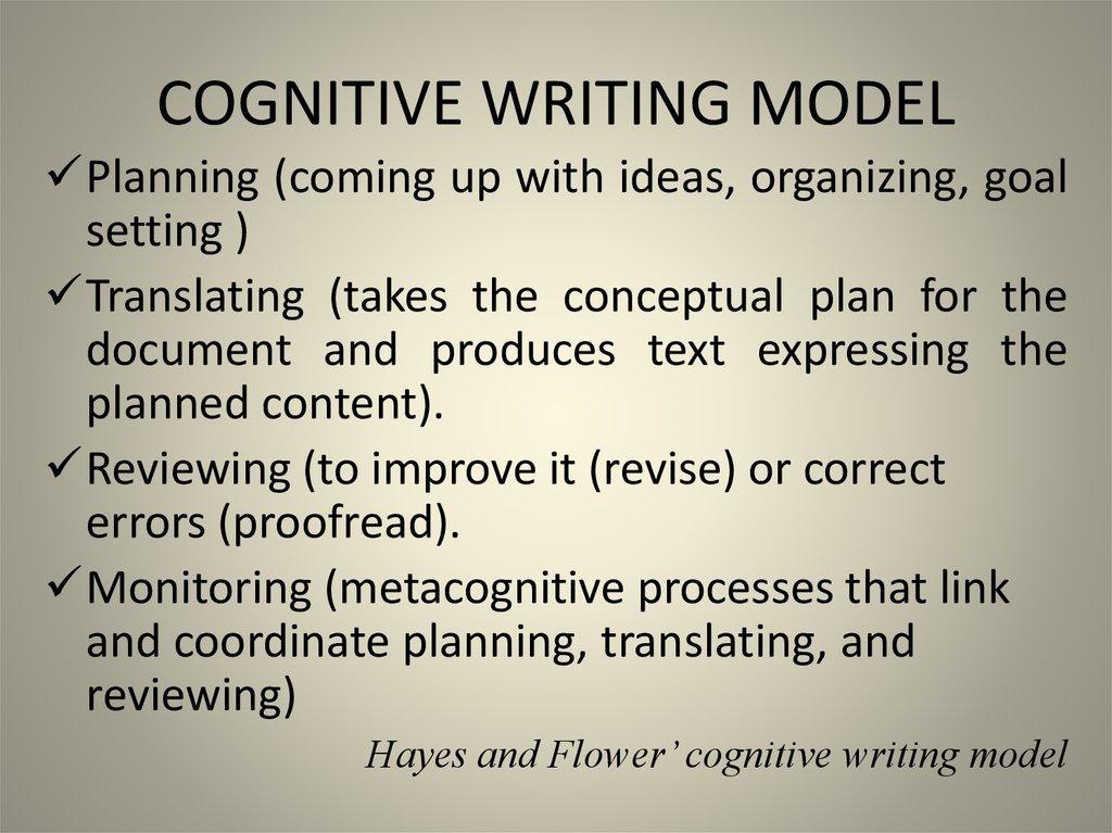 Cognitive Abilities Essay Sample