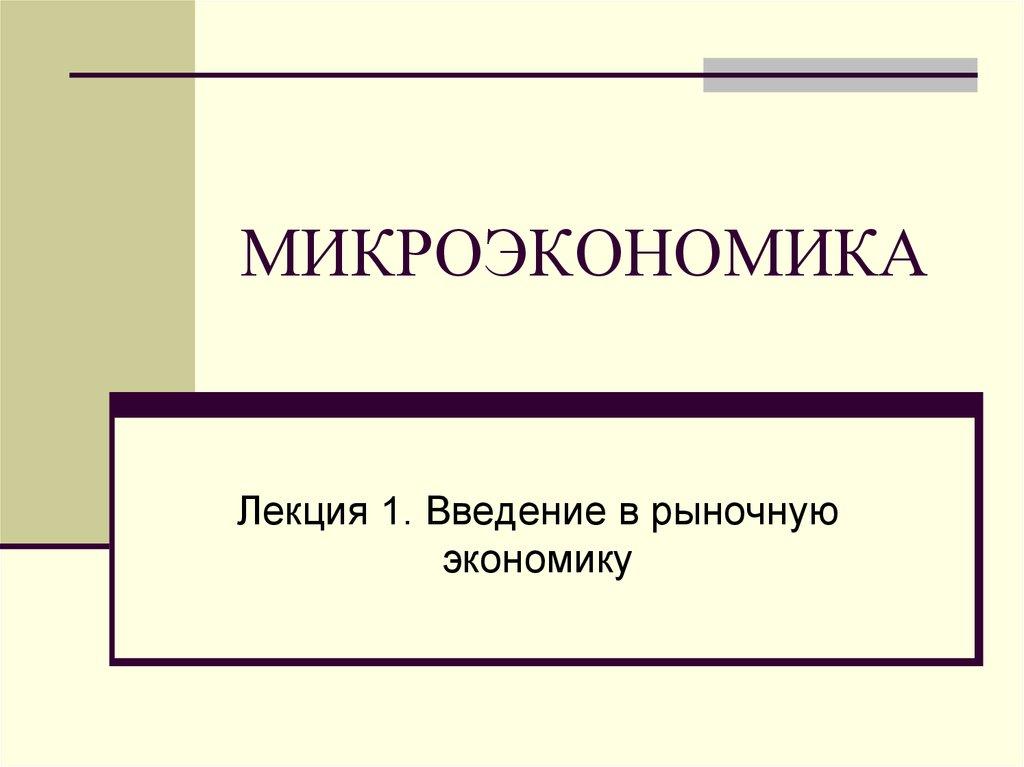 download библейские предания ветхий завет школьный путеводитель