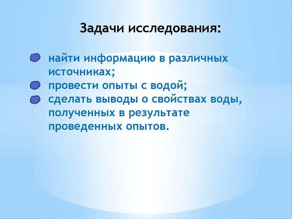 работа руководитель отдела продаж в москве