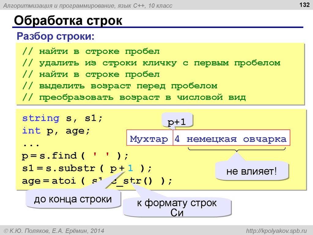 C как создать массив Staramba.ru