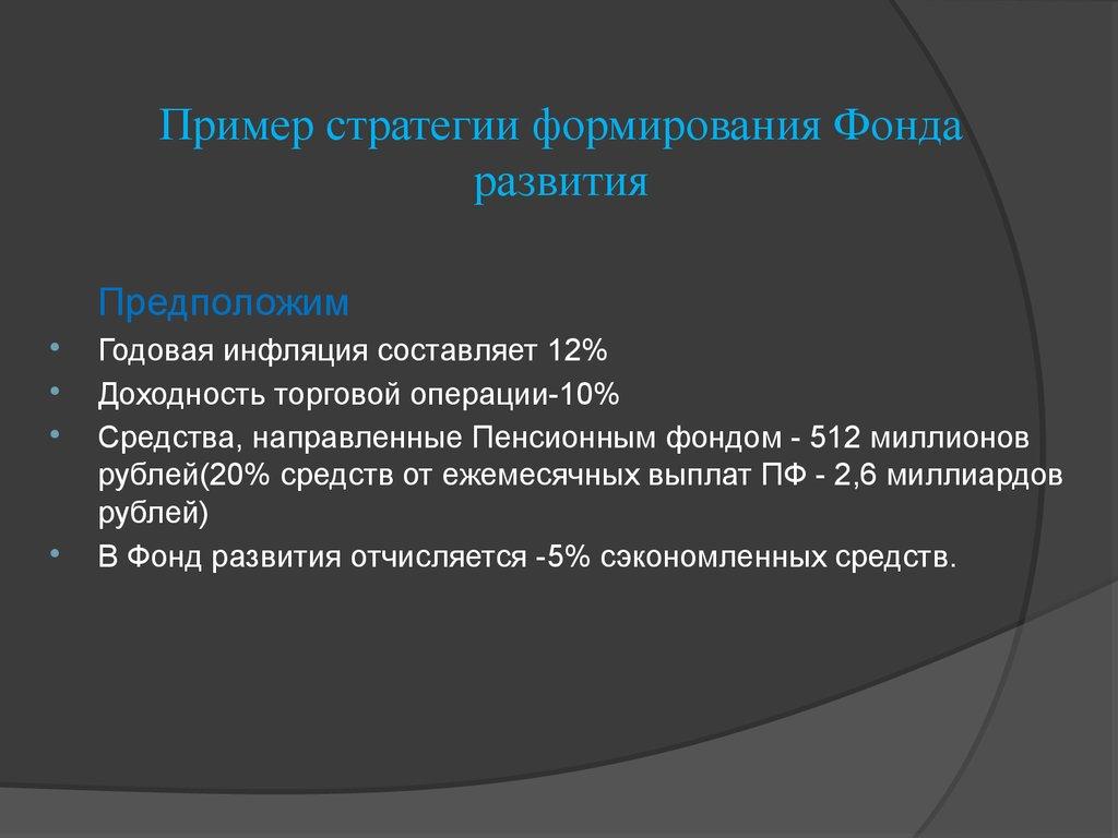 Современное состояние иностранных инвестиций в россию