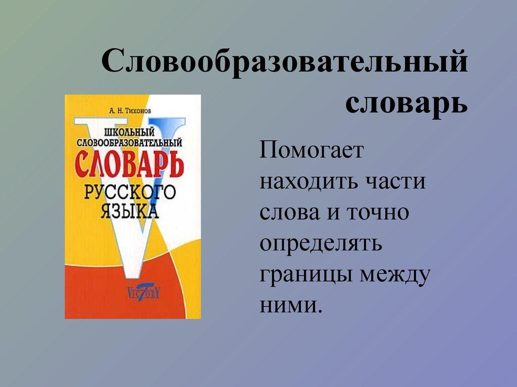 История вов 1941-1945 книга читать онлайн