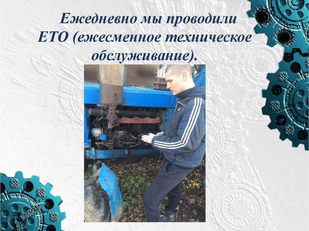 приспособление для расстыковки тракторов  Беларус - 80/82.