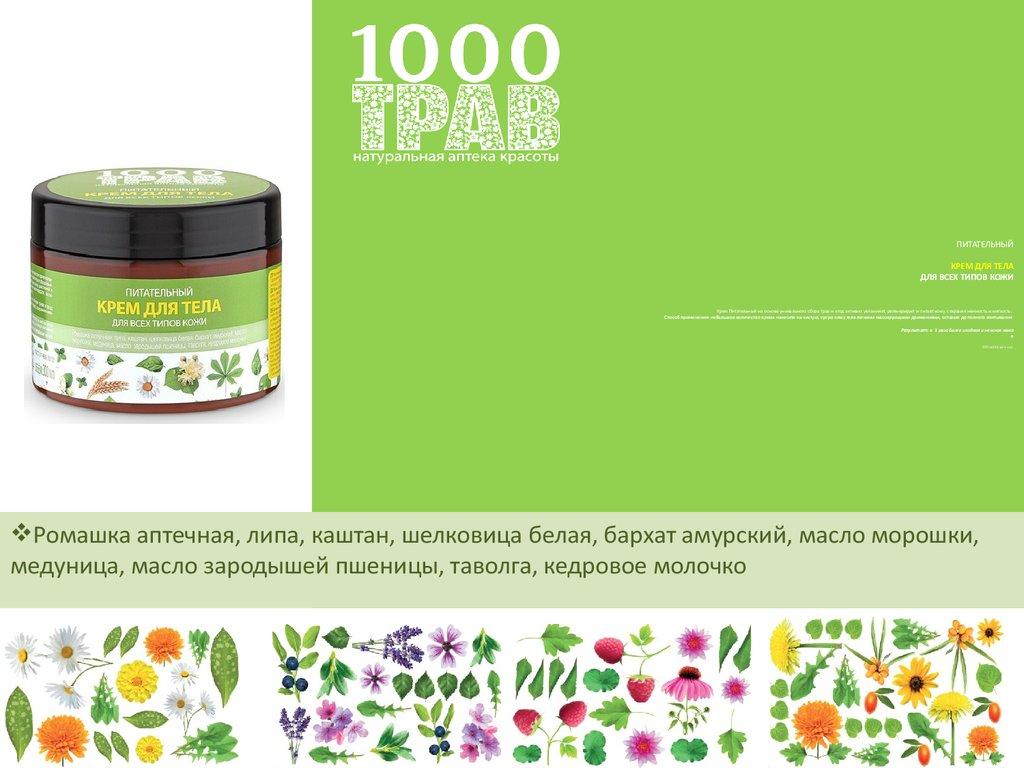 Маска для волос мед и яйца и оливкового масла