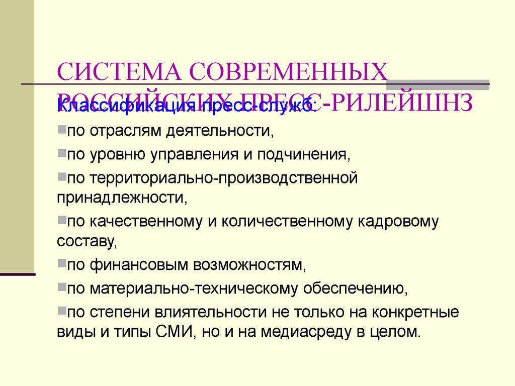 История России Учеб.