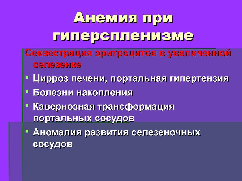 Сахарный диабет - tiensmed.ru