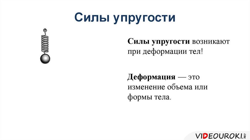 ebook Quantum