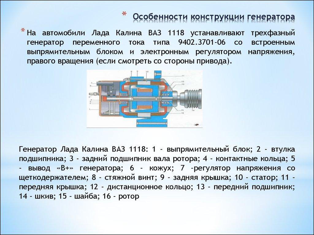 Воды генератор водорода aliexpress